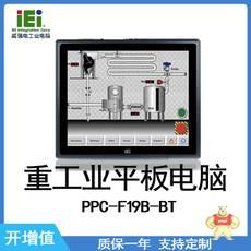 PPC-F19B-BT