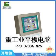 PPC-3712A-N26