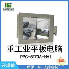 PPC-5170A-H61