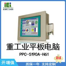 PPC-5190A-H61