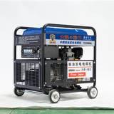 300A柴油两用发电电焊机TO300A