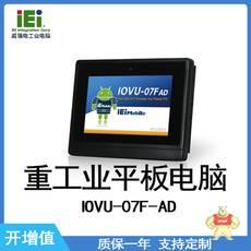 IOVU-07F-AD