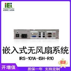 IRS-101A-ISH-R10