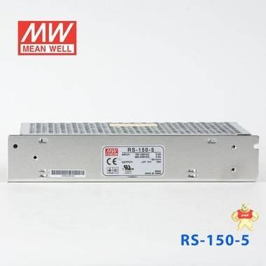 台湾明纬RS-150-12工业级150W/12V/12.5A 单组高性能明纬开关电源 明纬电源12V,明纬开关电源,开关电源150W,台湾明纬电源,mw电源