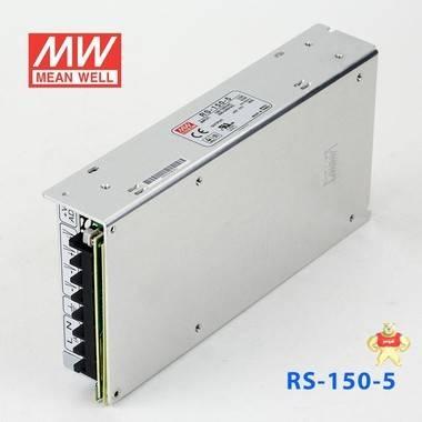 台湾明纬RS-150-15开关电源150W/15V/10A变压器S监控LED灯带 明纬电源15V,明纬开关电源,开关电源150W,台湾明纬电源,mw电源