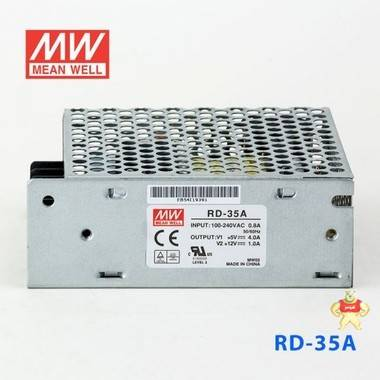 台湾明纬RD-35A明纬开关电源32W/5V4A/12V1A双组输出明纬开关电源 明纬电源35W,台湾明纬电源,明纬开关电源,双组电源,双组开关电源