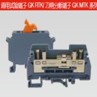 霍尼韦尔 GK系列端子 GK刀闸分断端子 GK 5 MTK-P