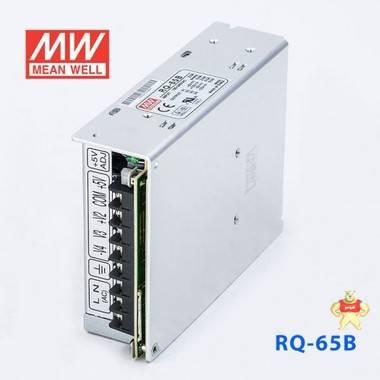 台湾明纬RQ-65D电源68W/5V4A/12V1.5A/24V1A/-12V0.5A四组输出 明纬开关电源,明纬电源65W,台湾明纬开关电源,四组开关电源,多组开关电源