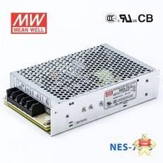 NES-75-5