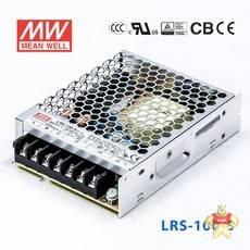 LRS-100-12