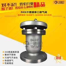P41X-10/16P