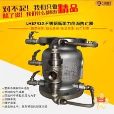 LHS743X