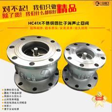 HC41X-10/16