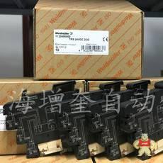TRZ 24VDC 1CO 1122880000