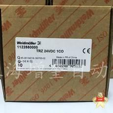 TRS 24VDC 1CO 1122770000