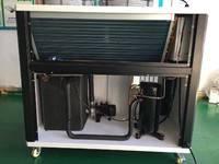 风冷式冷水机,水冷式冷水机,工业冷水机,冷冻机,冷水机厂家