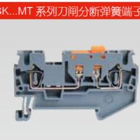 Honeywell SK系列-回拉式刀闸分断弹簧端子 SK2.5-MT