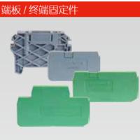 霍尼韦尔 SK系列 端板/ 终端固定件