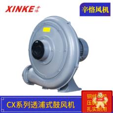 CX-65A