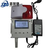 温湿度记录仪  冷库大棚车间机房温度报警监控
