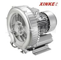 2PB 530 H36 2.2KW漩涡气泵 高压鼓风机 旋涡高压气泵 真空泵