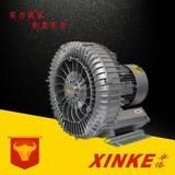 豆制品加工设备专用高压风机/真空吸豆旋涡高压风机