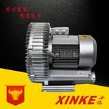 380V漩涡气泵  三相高压漩涡气泵 台湾环形真空漩涡气泵