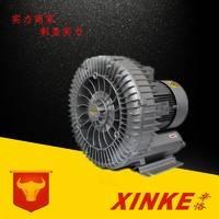高压旋涡气泵 旋涡式真空气泵 台湾环形旋涡风泵