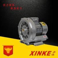 旋涡式充气增氧机/台湾旋涡式鱼塘增氧高压风机