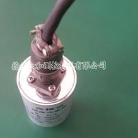 SZ-6磁电式振动速度传感器