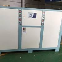 苏州 昆山供应电镀工业冷冻机  风冷式冷冻机 小型工业冷水机,水冷式冷冻机 冷水机厂家