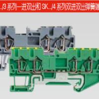 Honeywell SK系列-一进双出回拉式直通弹簧端子 SK4/3