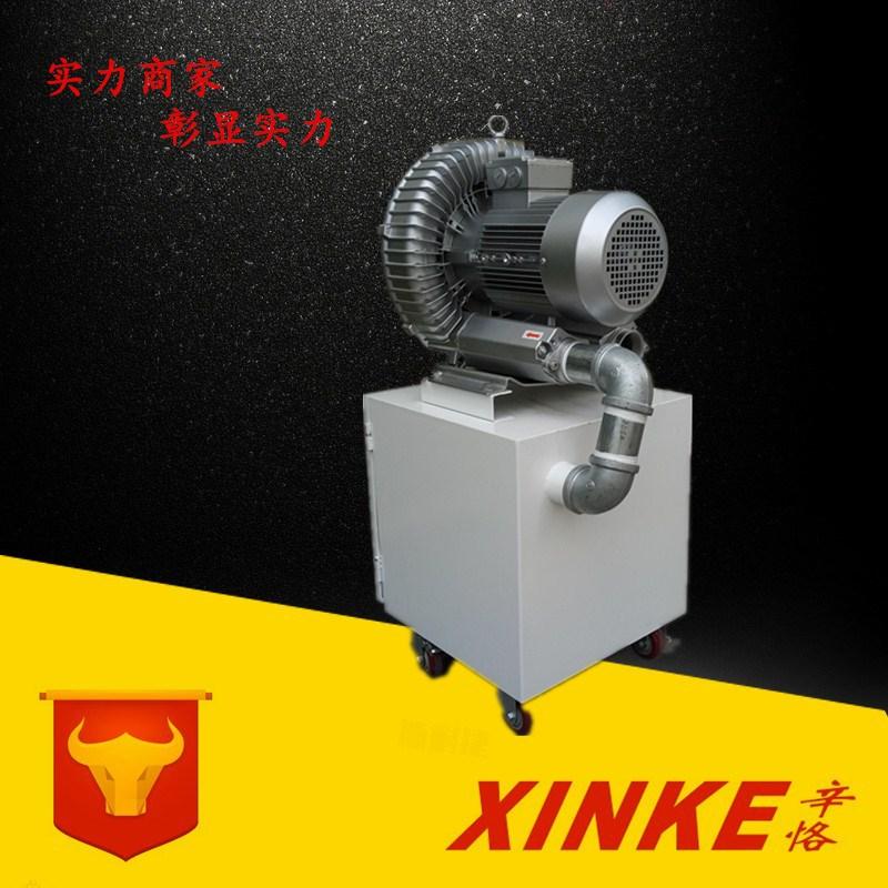 全自动吸废料机 冲床吸料机 铣床吸废屑集尘机 铝屑、铁屑吸尘器 漩涡鼓风机
