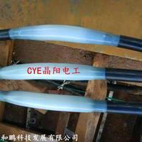 电缆熔接头 电缆中间快速修复对接头 电缆中间熔接头厂家
