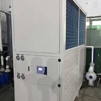 冷却设备 工业冷水机  风冷箱式冷水机机组  降温设备  风冷冷冻机  冷水机厂家