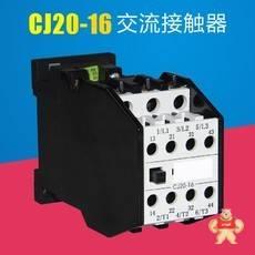 CJ20-16