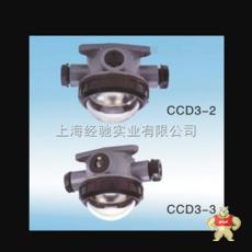 CCD3-2A