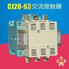 CJ20-63