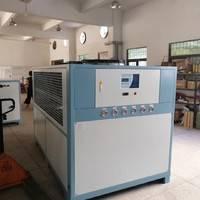 厂家供应东华泰10HP风冷式冷水机  低温冷水机组 机器降温设备 冷冻设备 冰水机