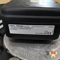 FN071-SDK.6F.V7P1
