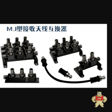 MJ1-1