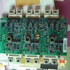 GR-2C-AC230