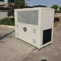 广东东莞厂家直销工业冷风机 冷风机厂家 风冷式冷风机 厂房降温设备