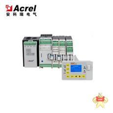 ARD3T-1.6A