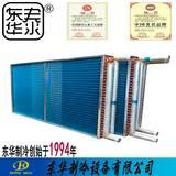供应表冷器 不锈钢表冷器 组合风柜专用表冷器 水冷柜机表冷器 表冷器厂家