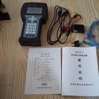 手操器-HART475智能通讯器(手操器)金湖中泰厂家直销