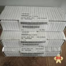 6SE7090-0XX84-2FK0