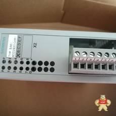 6DD2920-0AR1 6DD29200AR1