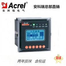 ARCM200L-Z2