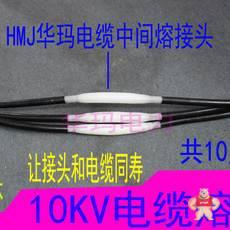 HMJ10/3*150